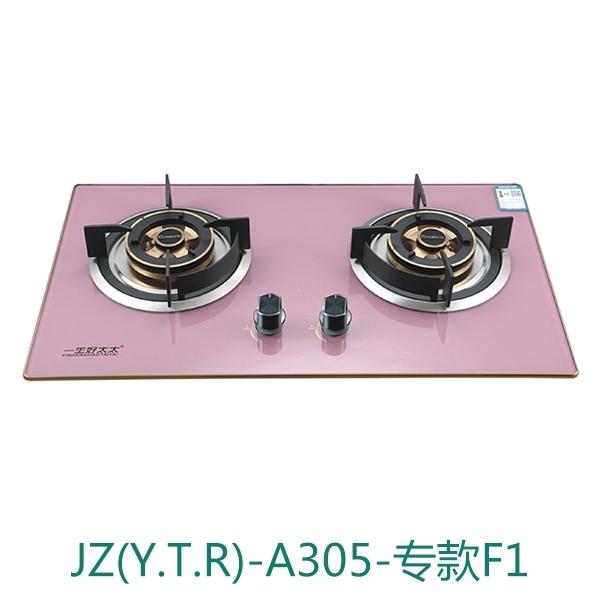 厨房里必不可少的几件实用的一生好太太厨房电器