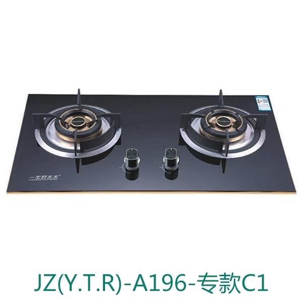 如何检测一生好太太厨房电器消毒柜的性能