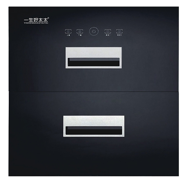 在一生好太太厨房电器中需注意的厨房插座用电设计