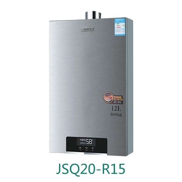一生好太太厨房电器谈谈燃气热水器的使用法则