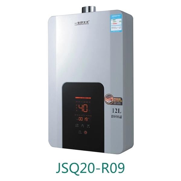 """一生好太太厨房电器的燃气热水器往""""节能减排""""的方向发展"""