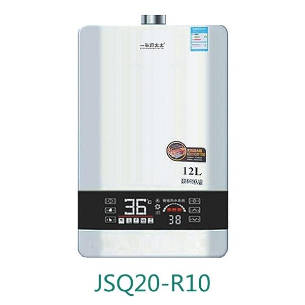 浅述一生好太太电器加盟燃气热水器的正、负压系统原理
