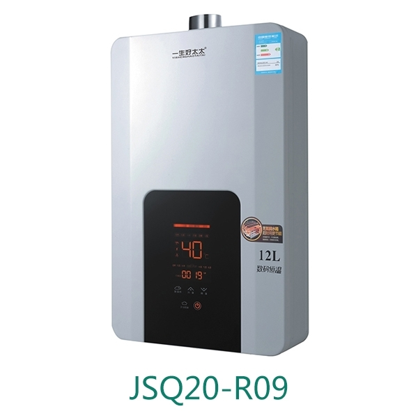 介绍一生好太太电热水器安装要求和安装方法