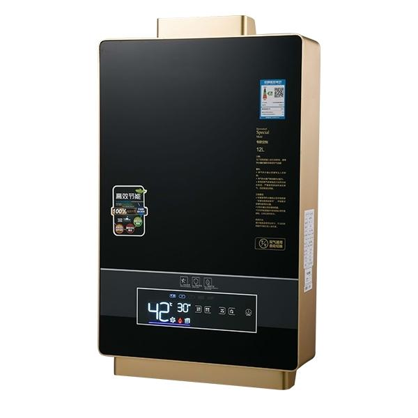 广牌家用热水器大大节约了电力的消耗