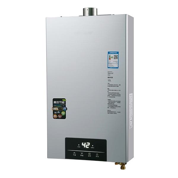 燃气热水器的基本工作原理是冷水进入热水器