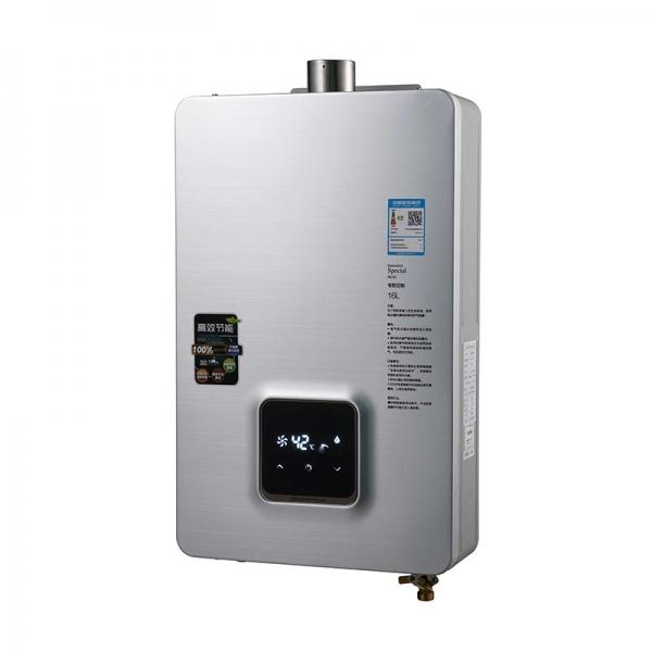 燃气式热水器种类